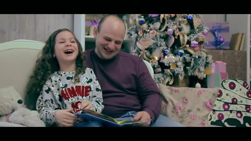 [v-s.mobi]Максим Моисеев и Полина Королева - Папа я скучаю 2017 клип