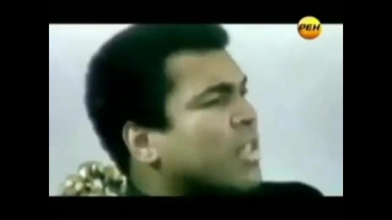 Как Мохаммед Али отказался воевать