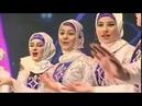 ДХК Фирдаус и Амина Ахмадова НОВАЯ ПЕСНЯ m4v