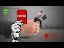 Власть ведет крупный бизнес к банкротству, – Красная карточка №868 [русс. 19.03.2019]
