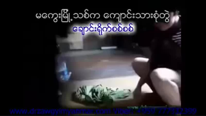 Received_508596659640318.mp4