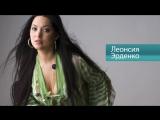 Леонсия Эрденко (Благотворительный концерт Евгения Моргулиса)