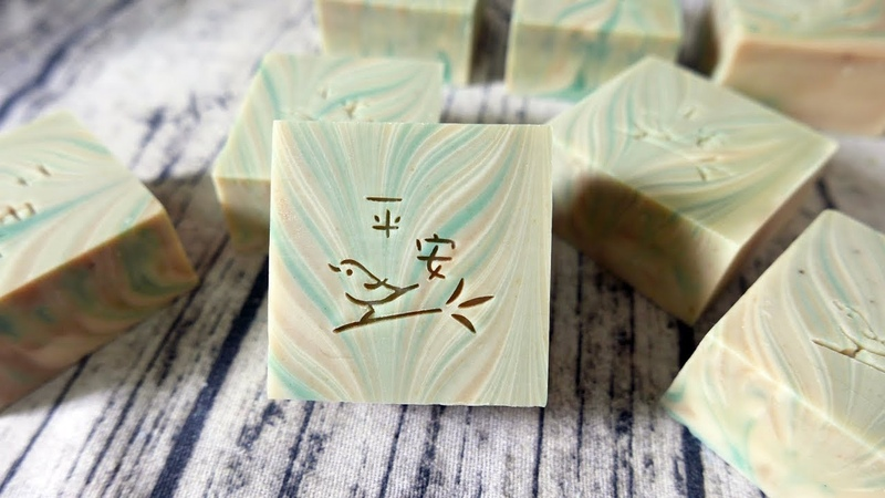 羽毛渲艾草皂DIY - chinese mugwort infused feather swirl handmade soap tutorial - 手工皂