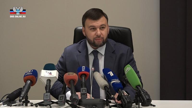 Для меня большая честь - быть избранным на пост Главы Республики – Денис Пушилин