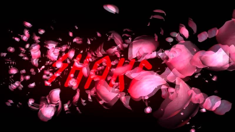 By mood乡 Shake