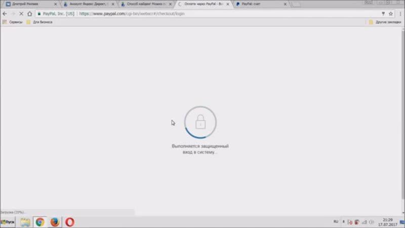 Пополнения аккаунтов Яндекс Директ без НДС картами РФ (2018)