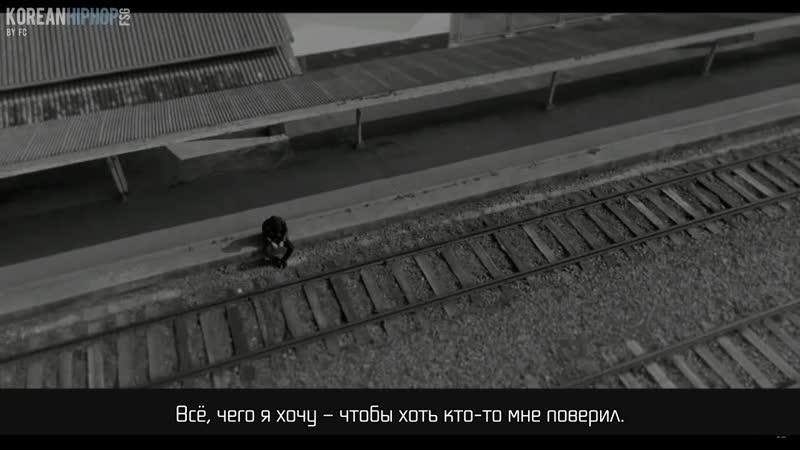 [RUS SUB] Black Nine feat. Woo Wonjae, Ann One - Mirror