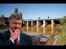 Исчезающий Сиваш: Укpаина расплачивается за перекрытие Северо-Крымского канала...