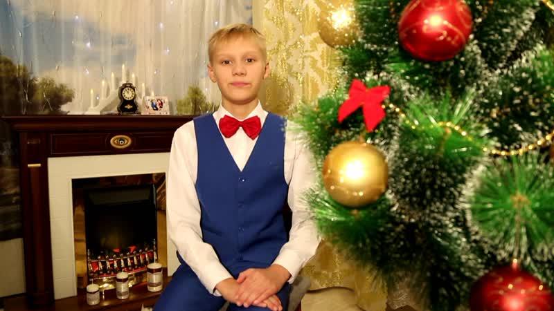 20. Суровцев Савелий (11 лет)