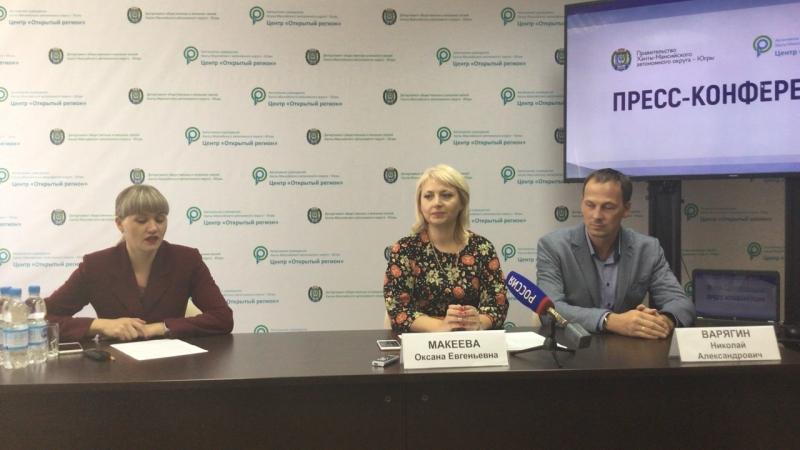 Пресс-конференция об итогах Викторины Города Югры