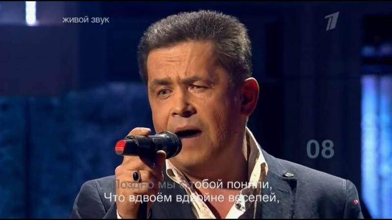 Екатерина Гусева Николай Расторгуев - Звездочка моя ясная (Subtitles)