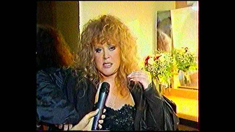 Интервью А.Пугачёвой и Т.Кароль(Новая волна-2005)