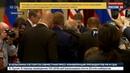 Новости на Россия 24 Журналиста с плакатом вывели из зала перед пресс конференцией Трампа и Путина