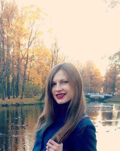 Елизавета Осташова