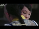 04 88 Внутренний дворец Легенда о Жуи Ruyi's Royal Love in the Palace 如懿传