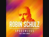 Robin Schulz feat. Erika Sirola - Speechless (Официальное видео)