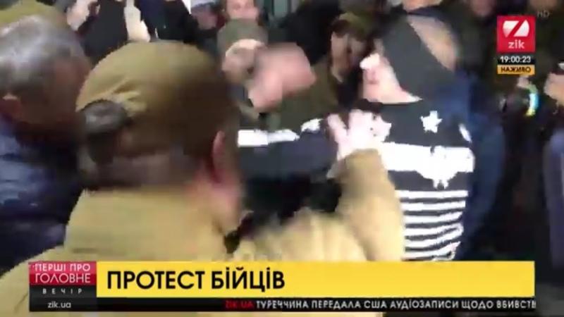 У Києві С14 та ветерани прийшли до перевізників за пільгами - Перші про головне за 10.11.18
