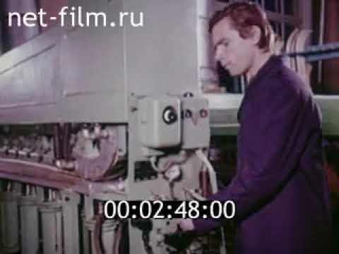 1972 год. Цветной фильм ЛЫЖИ Нововятский лыжный комбинат.