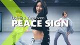 Usher x Zaytoven - Peace Sign HAZEL Choreography.