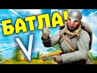 gamewadafaq ТЕЛЕПАТИЯ В BATTLEFIELD 5   WDF 128   Приколы в играх
