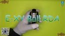 Дрипка E XY Bull RDA SergSpider review SpiderChannel FullHD