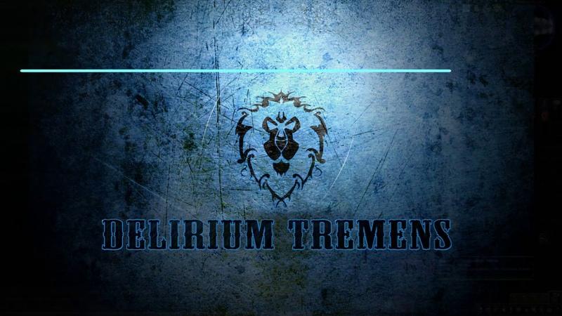 Делириум Тременс - Ульдир - Зловонный пожиратель (об)
