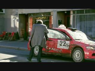 Самое спокойное такси в мире cfvjt cgjrjqyjt nfrcb d vbht