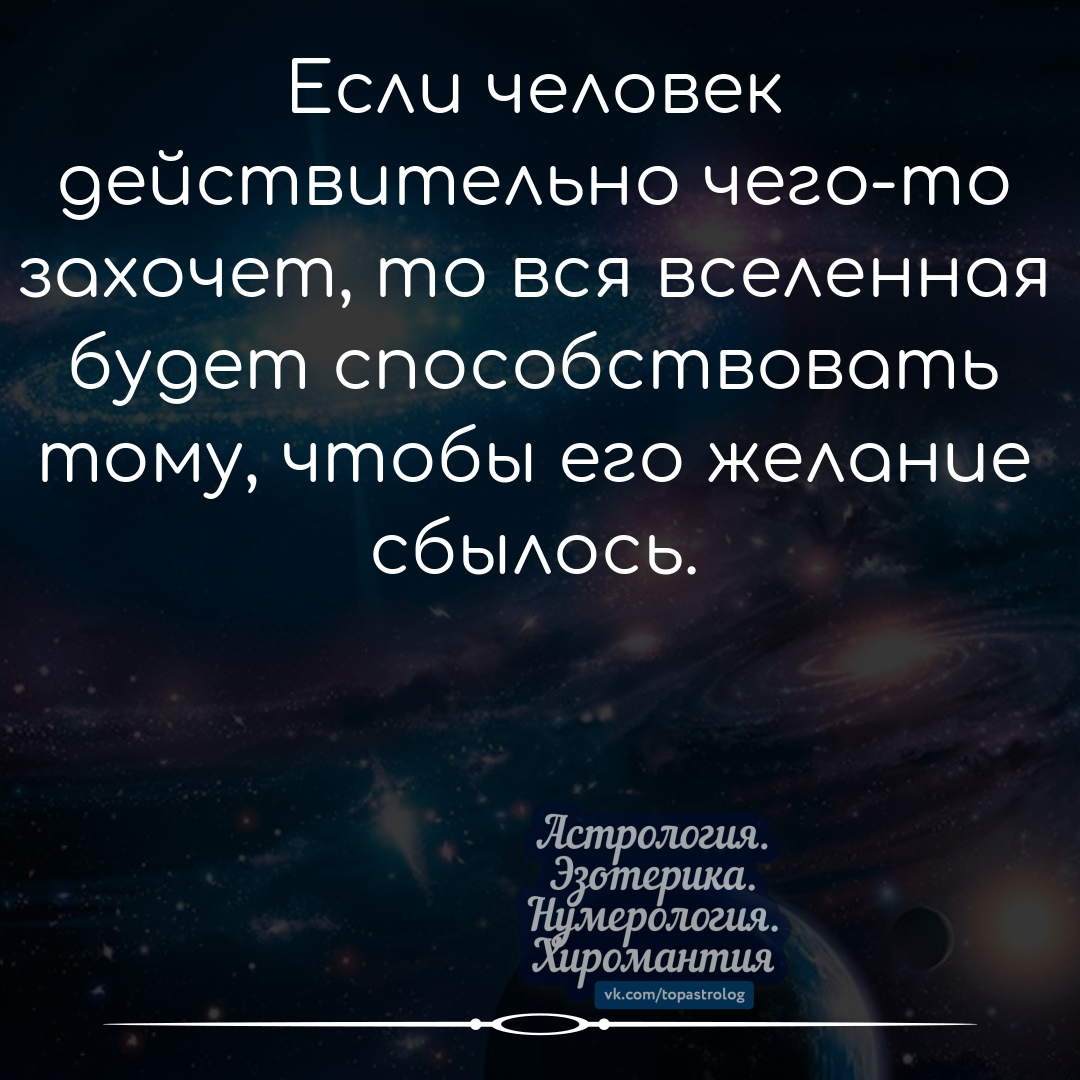 https://pp.userapi.com/c851236/v851236640/691c2/JMPYTJs-ZJ8.jpg