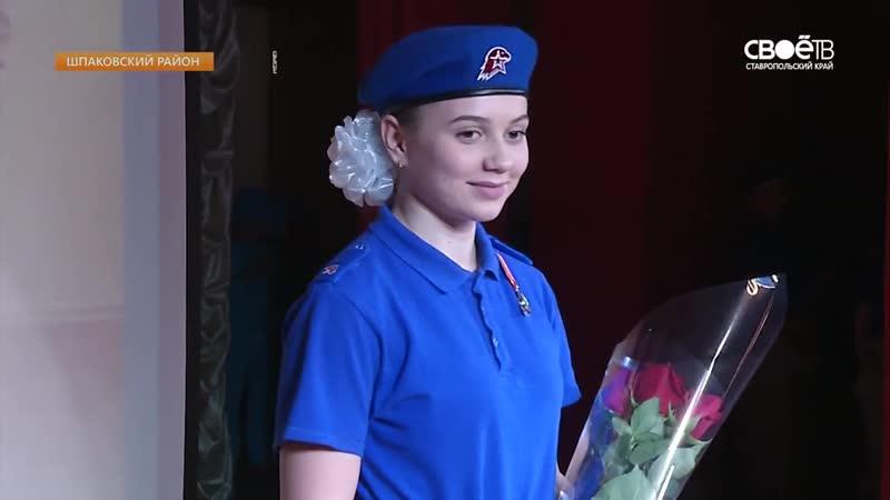 В ряды Юнармии в Шпаковском районе вступили 775 учащихся.