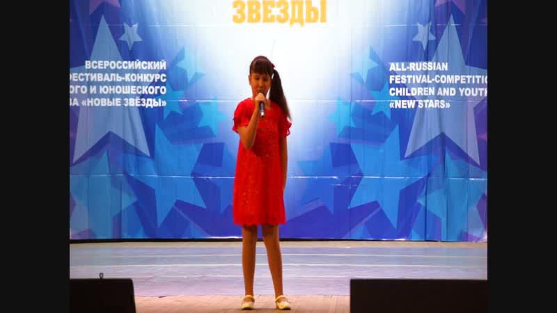 Наумова София 9 лет Буду я Лауреат 1 степени