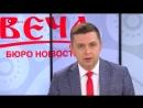 Давеча от 12.10.18 Глава ТУ Ленинского района ушел в отставку