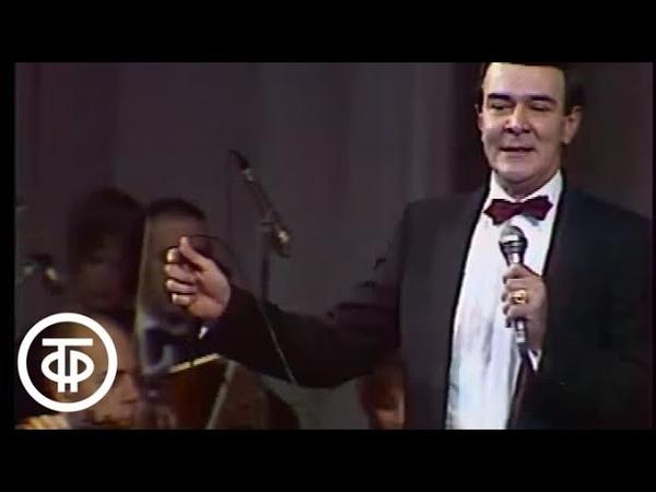 Муслим Магомаев Лучший город Земли (1988)