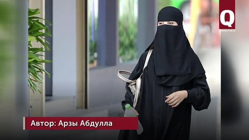 В Египте могут запретить никаб в общественных местах