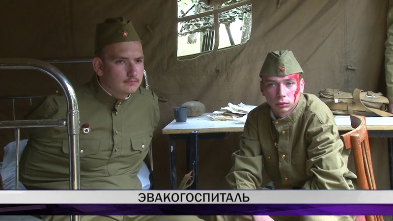 Студенты медколледжа приняли участие в воссоздании эвакогоспиталя времен Великой Отечественной войны