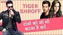 Tiger Shroff Ne Disha Patani Aur Hrithik Roshan Ke Controversy Par Kiya React