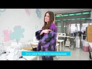 Отзывы учеников: Ануш Степанян