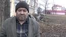 Помощь жителя Украины мужчине пострадавшему при обстрелах