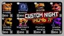 EXTRA CUSTOM NIGHT 7! ✅ Fnaf Ultimate Edition Прохождение 4