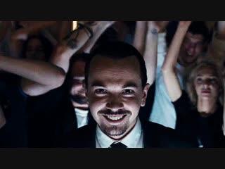 Новый трейлер! Русский Бес в кино с 31 января