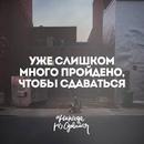 Ирина Вовченко фото #40