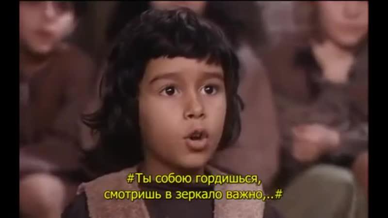Песня Суета сует (Vanita di vanita)