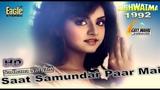 Saat Samundar Paar Mai Tere ((Eagle Jhankar)) Vishwatma(1992))_with GEET MAHAL