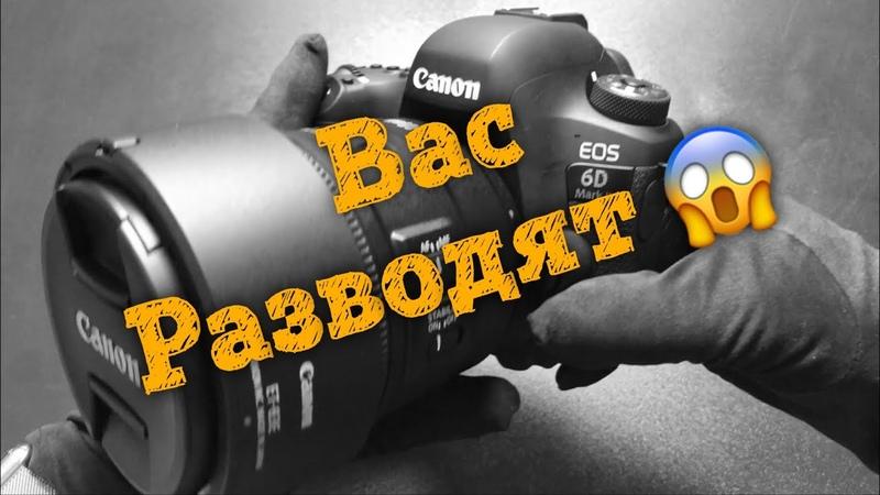 📷 Обзор Canon 6d mark 2 - Оправдания