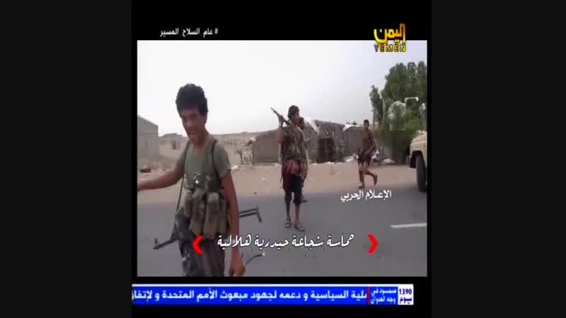 Йеменский Телеканал YEMEN TV. Спутник hot Bird 13E
