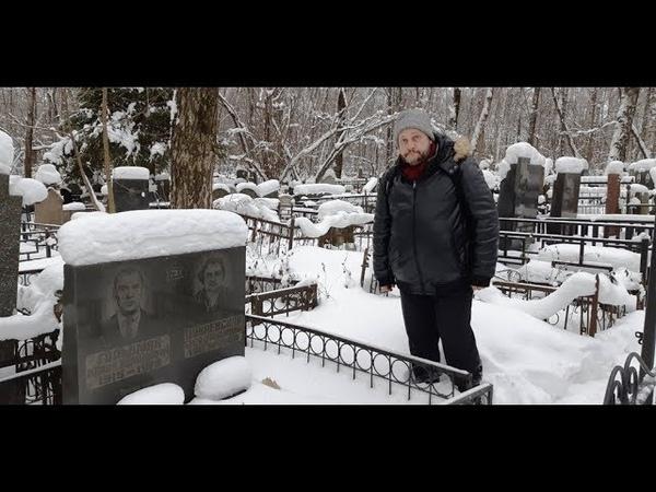 Посещение могил бабушки и дедушки.Читаю стихи,посвящённые им.Сюжет 4