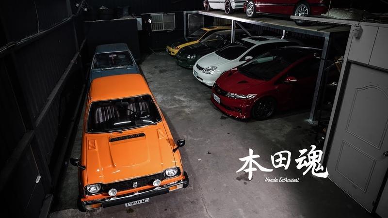 [ 本田魂 ~ 台灣的喜美故事 ] Honda Enthusiast