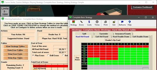 Casino verite blackjack software v5.6