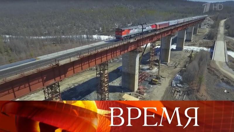 В 2019 году исполняется 45 лет с начала строительства легендарной Байкало Амурской магистрали