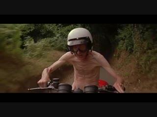 Король и шут)))Мотоцикл