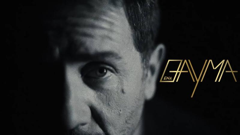 Γιώργος Μαζωνάκης Ένα Θαύμα 2018 Official Video Clip